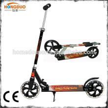 200мм большое колесо самокат для взрослых