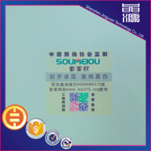 Mencetak QR Code Security Label Seal