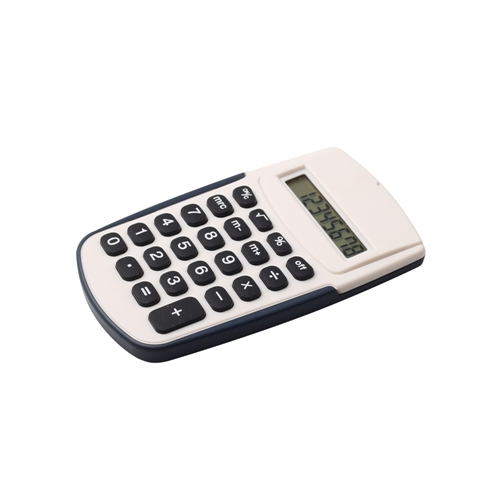 hy-2288 500 PROMOTION CALCULATOR (3)