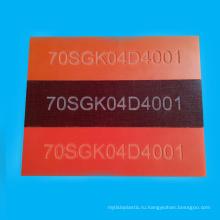 Изоляционный оранжевый двухсторонний матовый бакелитовый лист