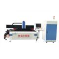 China Laser Cutting Machines for Metal