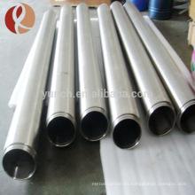 Precio de niobio puro de China por kg de precio de tubo de niobio
