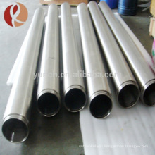 China pure niobium price per kg niobium tube price