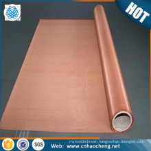 Red copper micro infused wire mesh electromagnetic wave shielding material
