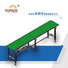 Конвейер ленточного конвейера высокого качества для картонного конвейера