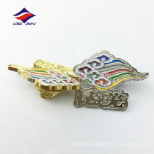 Custom metal elegant gold silver colorful cloud pin badge