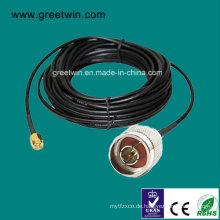 Hochwertige Koaxialkabel China Hersteller (7D-FB Koaxialkabel)