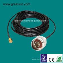 Высококачественный коаксиальный кабель Китай производитель (7D-FB коаксиальный кабель)