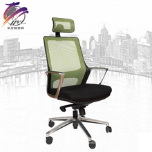 Major Prouduct Office Furniture Office Mesh Chair