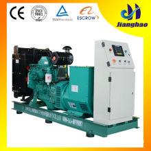 Питание от двигателя CUMMINS,15Kva к 1500kva дизельный генератор для продажи