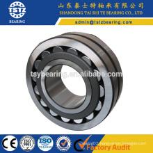 Self-aligning roller bearing 23028 cc w33