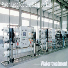 Оборудование Опреснения Морской Воды Обратного Осмоса Лечение