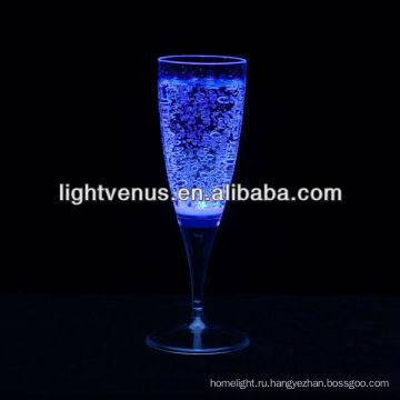 Романтическая светящаяся жидкость активный светодиодный бокал для шампанского