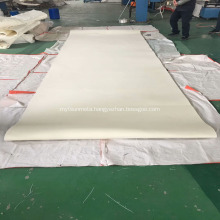Durable Endless Blanket For Heat Press Machine