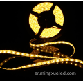 مرنة SMD5050 LED STRIP