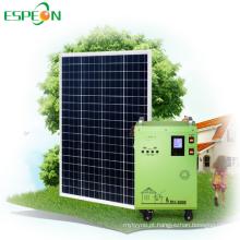 Onda senoidal pura gerador de energia solar portátil DC e AC 220 v 230 v sistema dínamo solar