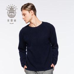 Men's crew neck wool cashmere sweater