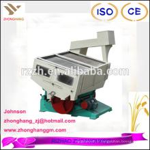 Machine séparatrice de riz paddy riz MGCZ