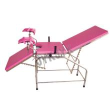 Кровать для гинекологических исследований SS