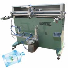Large Size Cylinder Screen Printing Machine for Keg Printing