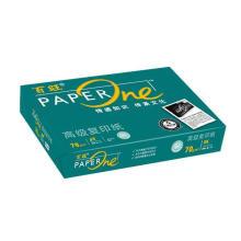 Original Paperone A4 Papier Eins 80 GSM 70 Gramm Kopierpapier
