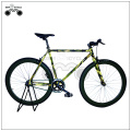 12 inch plastic 5 spoke fixed gear wheel