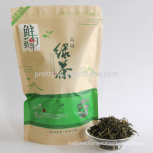 GABA GREEN TEA
