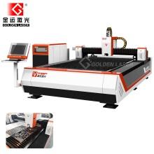 1000 Watt Fiber Laser Cutting Machine for Stainless Steel, Mild Steel, Brass