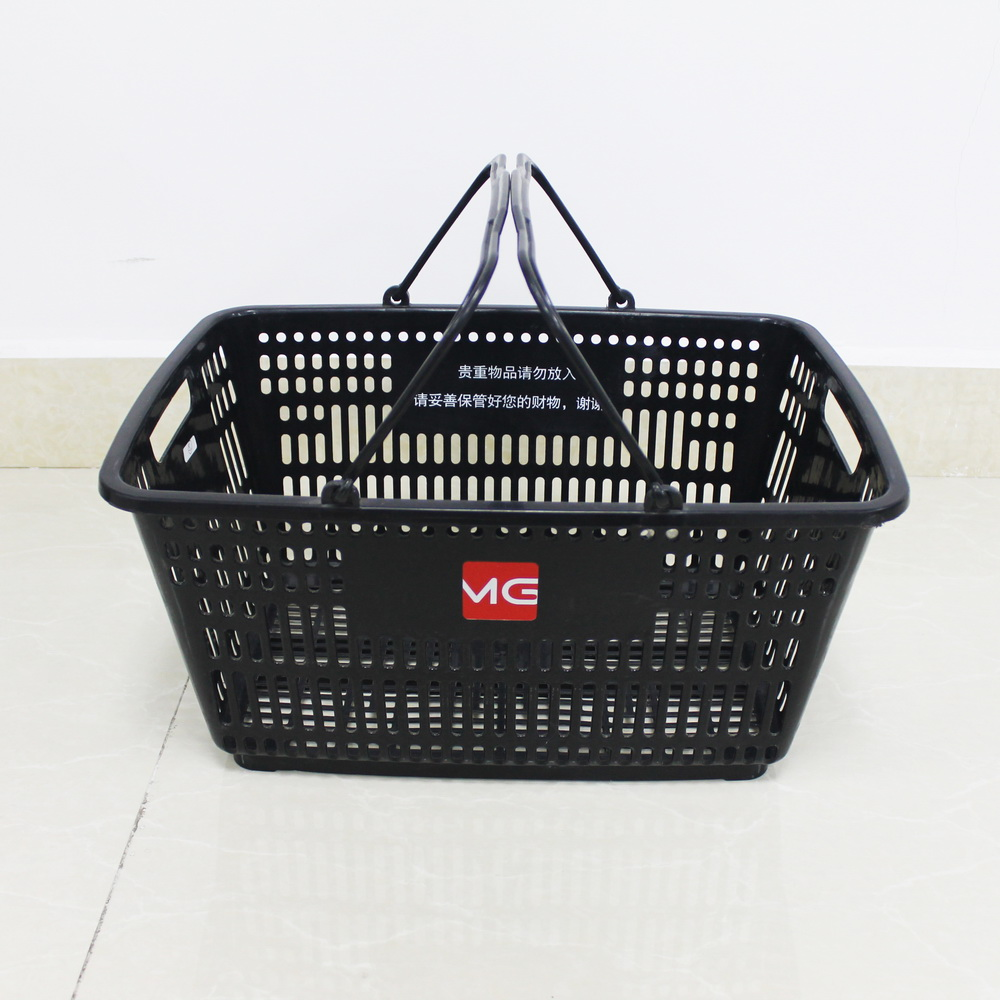 Shopping Basket 1 2