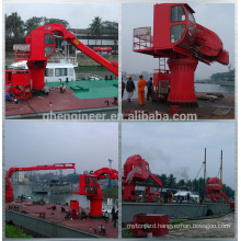 31m 1.5t Telescopic and knuckle Boom pedestal crane Marine Crane