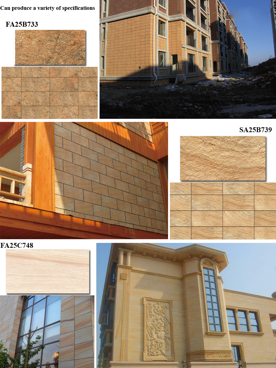 Stone Brick Effect Wall Tiles