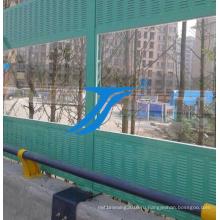 Звуковой барьер серии стекло для шоссе