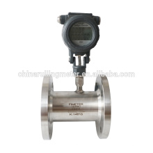 wholesalers low flow water meter flange connection