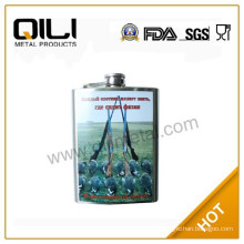 Semi-water transfer stainless steel hip flask with tiger pattern