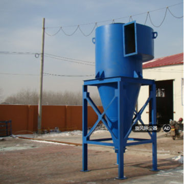 High efficiency best air cyclone dust collector