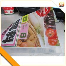 FSS HEAVYDUTY PACKAGING BAG/FILM