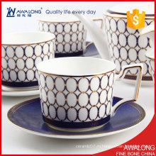 Синий Триумфальная арка Дизайн Кофе и Чайные наборы / Великолепный Кофейный Набор Дня