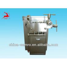 homogeneizador de buena calidad venta caliente para la industria de la leche