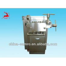 good quality hot sale homogenizer for milk industry