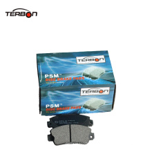 Rear Car Brake Pad Spare Parts for Fiat