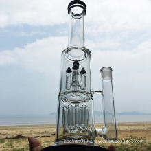 The Trail Blazers Rocket Style Glass Water Pipes (ES-GB-274)