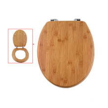 Personalized Carbonized Bamboo Round Toilet Seat Cover