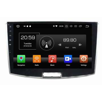 Magotan 2015 Car Entertainment System