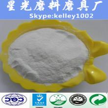 Aluminiumoxid 99% weißes geschmolzenes Aluminiumoxid für feuerfeste Materialien