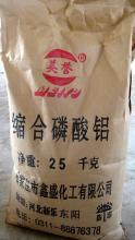 Fosfat aluminium 7784-30-7