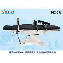 Operating electric table for general surgery
