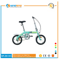 Enjoy folding children bicycle,folding kid bicycle,children bicycles for child