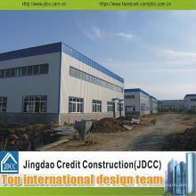 Stahlkonstruktion Lager Made in China
