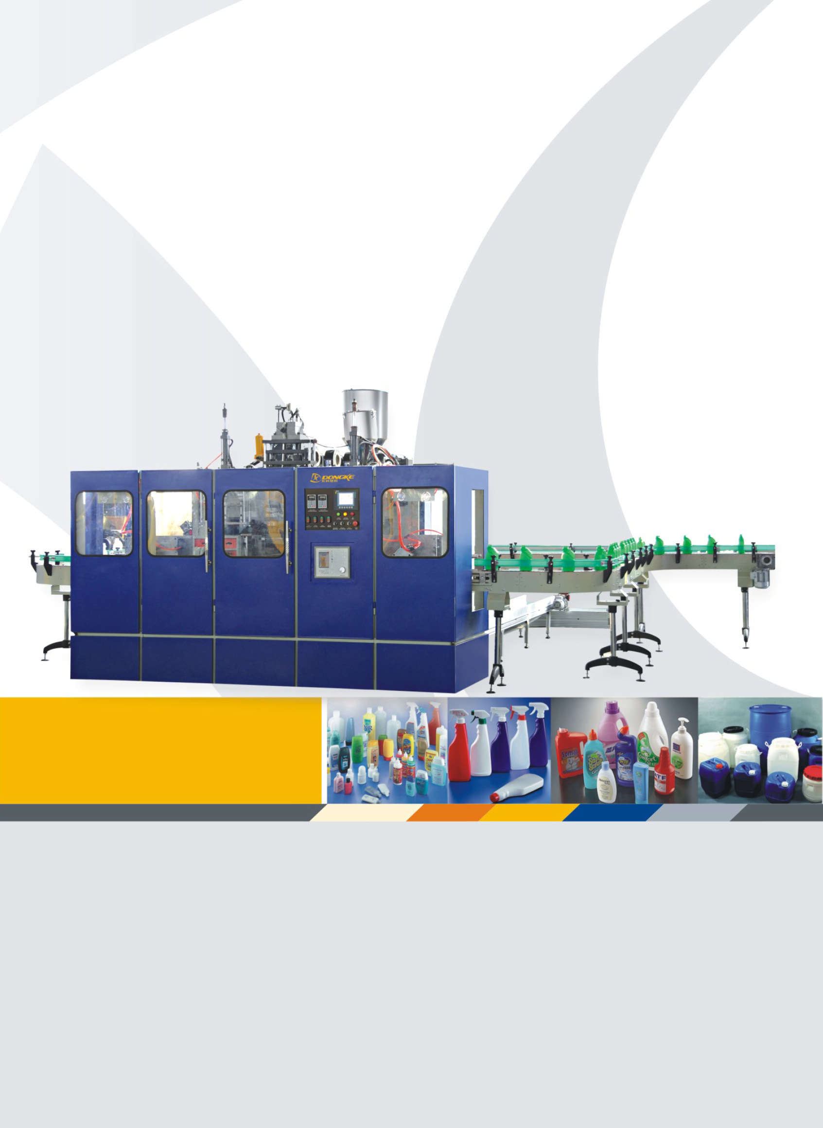 Extrusion-Lubricant-Container-Blow-Moulding-Machine