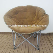 Adult camping moon chair,reclining camping chair